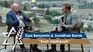 Rabbi Jonathan Bernis and Ezra Benjamin | Rosh Hashanah